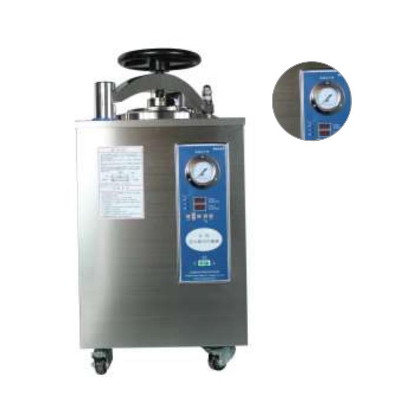 博迅 Boxun 立式压力蒸汽灭菌器 YXQ-75SII