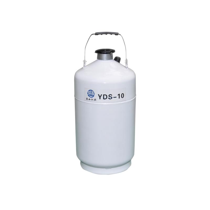 亚西  液氮生物容器贮存型  YDS-10