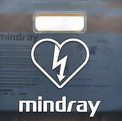 迈瑞 Mindray 半自动体外除颤器 BeneHeart S1产品细节