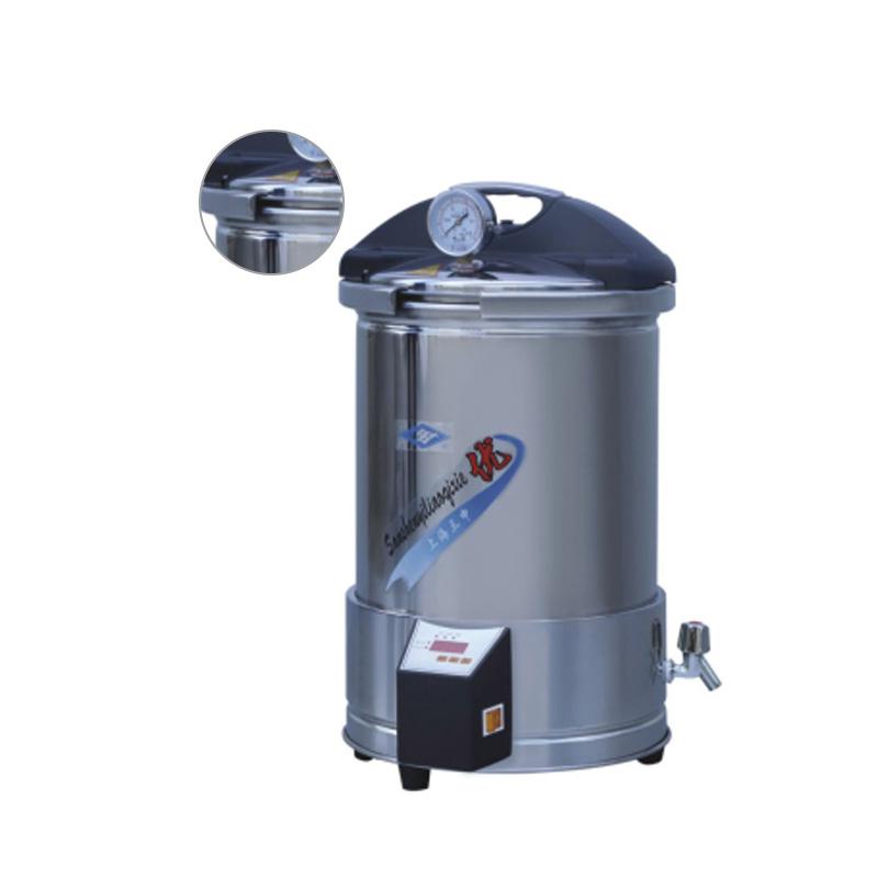 三申 手提式不锈钢压力蒸汽灭菌器 YX280/15