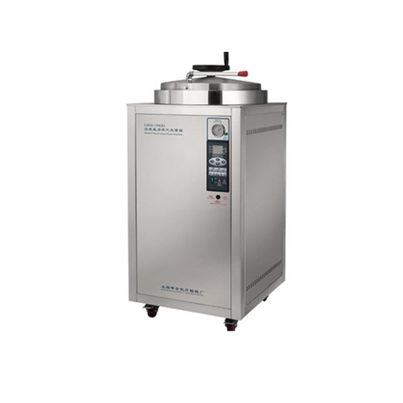 申安 Shenan 立式高压蒸汽灭菌器 LDZH-100L