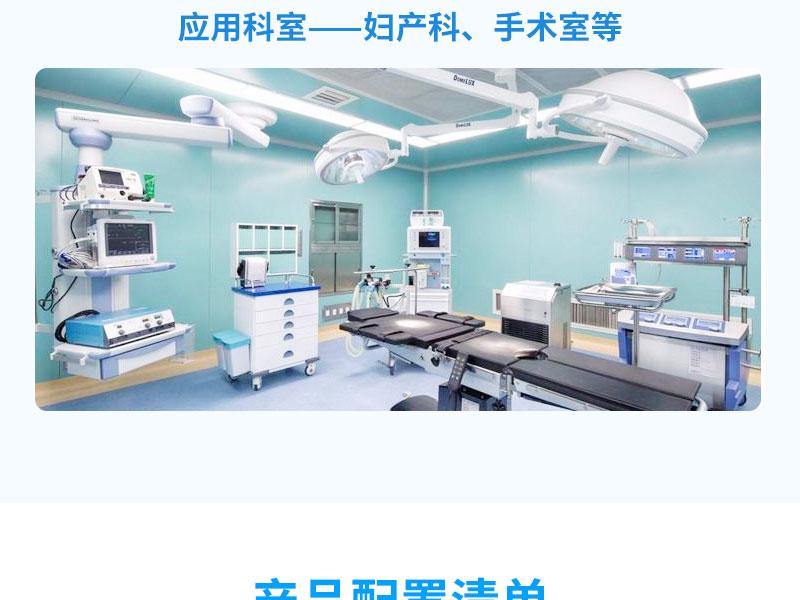V511110-科凌keling-电动妇科台-KL-FS·II_08.jpg