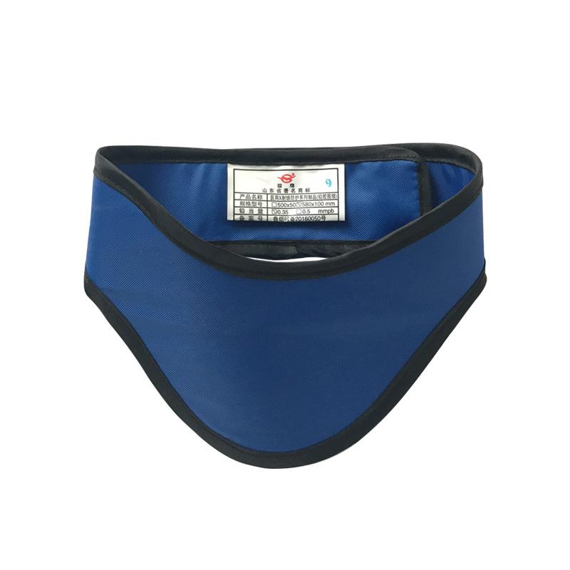 双鹰 防护围领 PB06-3 0.50mmPb 通用型 袋装 (1件)