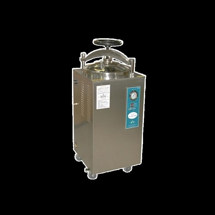 博迅 Boxun 立式压力蒸汽灭菌器 YSQ-LS-50SII基本信息