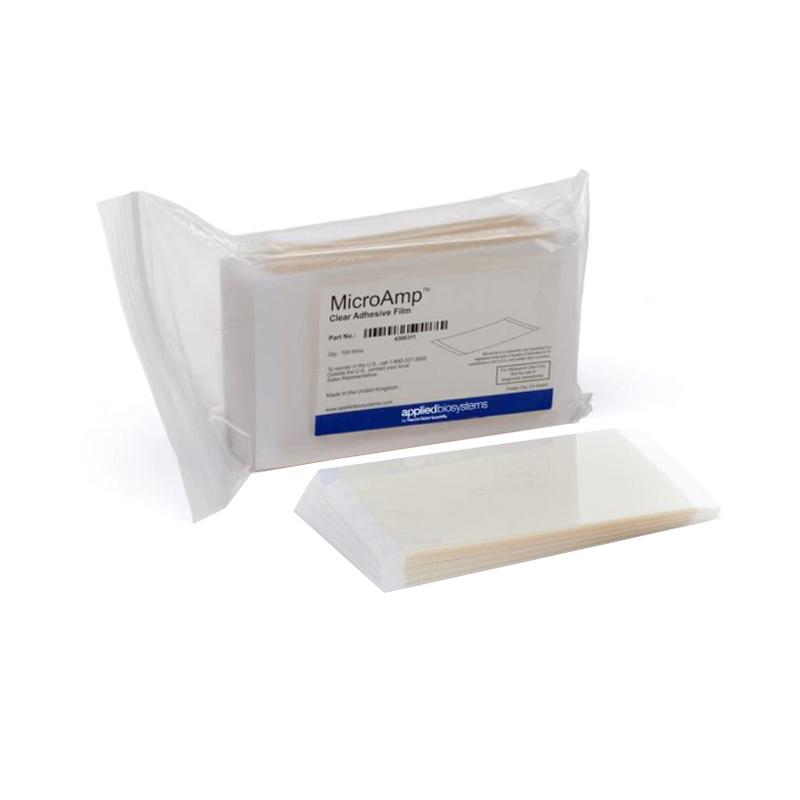 ABI MicroAmp™透明粘性封板膜 100张 4306311