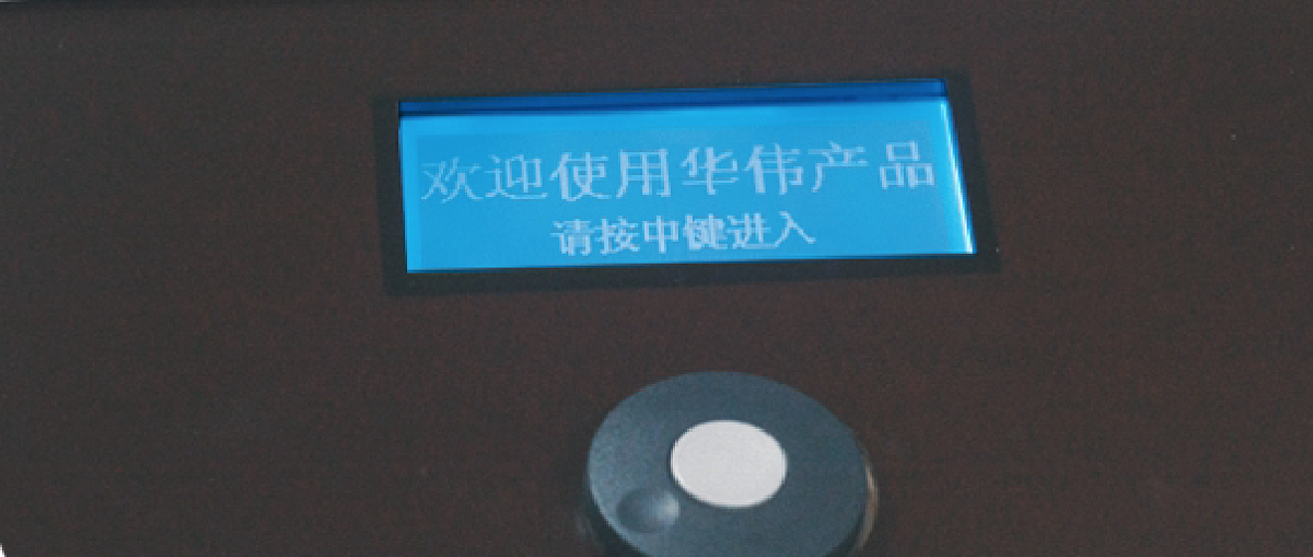 华伟Huawei 多频振动排痰机 HW-2001X(柜式机1通道)产品优势