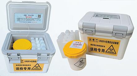 厦门齐冰  生物安全运输箱  QBLL0609基本信息