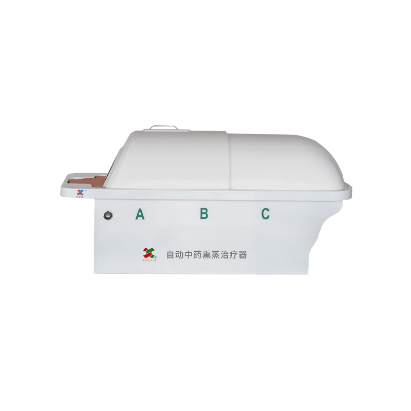 兴鑫 自动中药熏蒸治疗器 YZC-Ⅲ(有罩有雾)