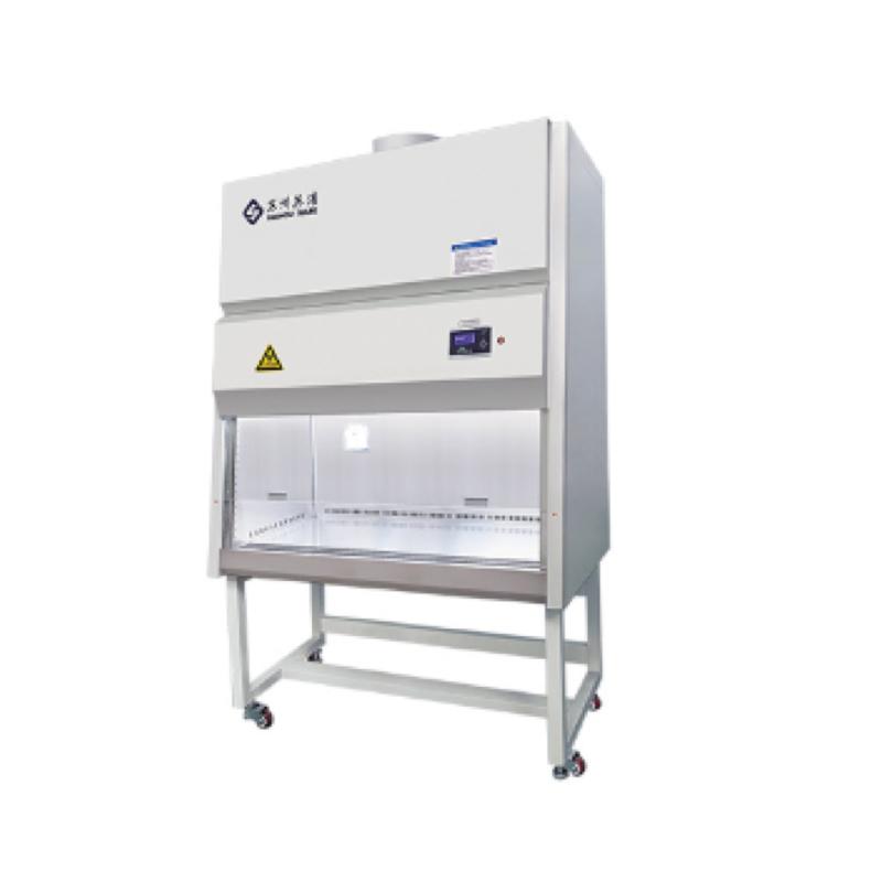 苏洁净化 生物安全柜  BSC-1300IIB2