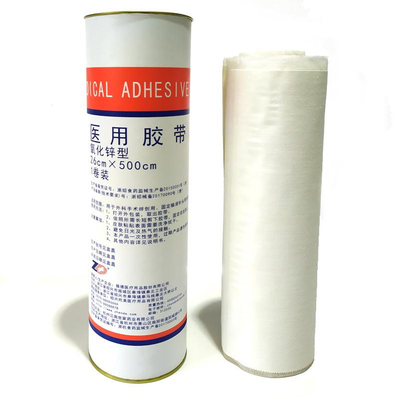 振德(ZD) 医用胶带 氧化锌型 26*500cm 卷装(1卷)