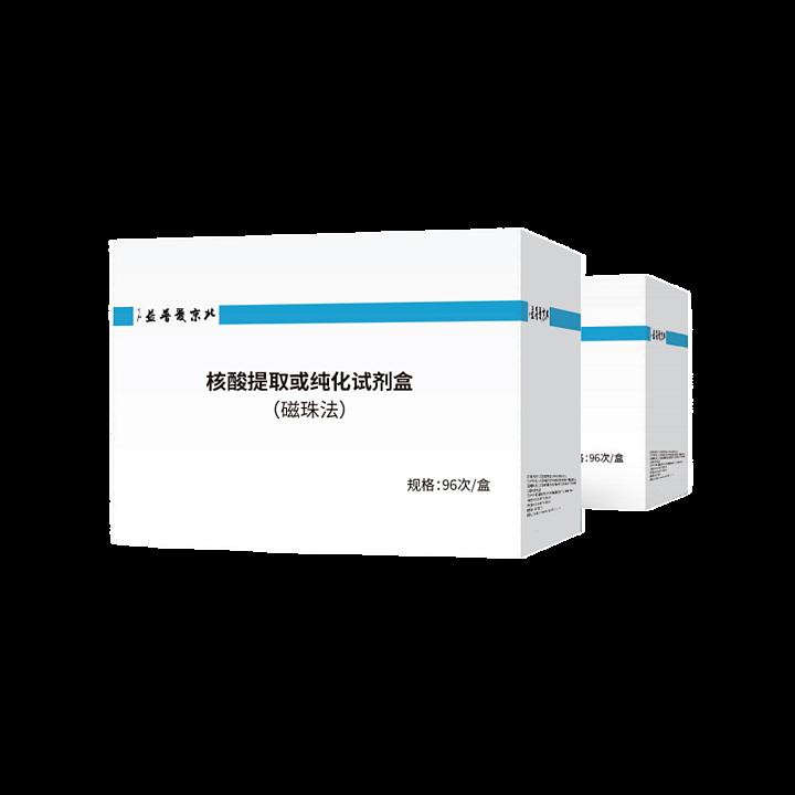 乐普LEPU 核酸提取或纯化试剂盒 96人份/盒基本信息