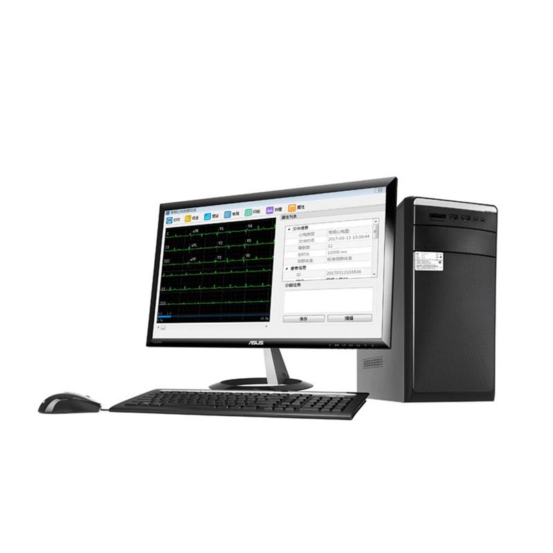 中旗Zoncare 动态心电图系统 iE95软件