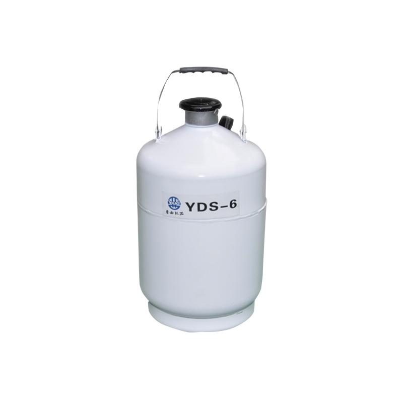 亚西 液氮生物容器贮存型  YDS-6