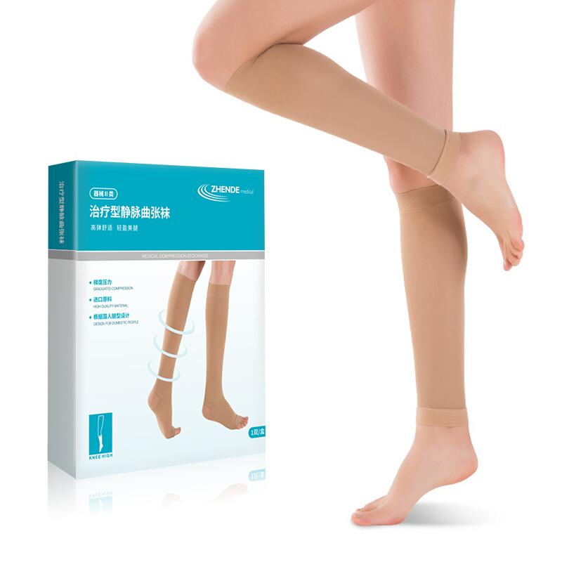 振德(ZD) 治疗型静脉曲张袜 肤色 压力一级 短筒直筒 中号 双装(1双)