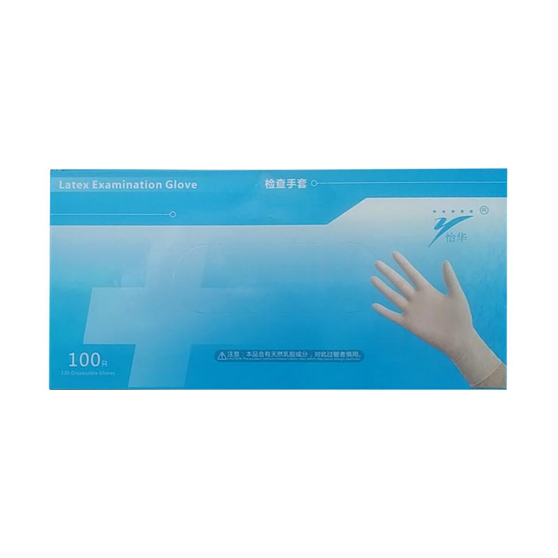 怡华 检查手套 橡胶有粉小号S (100只/盒 10盒/箱)