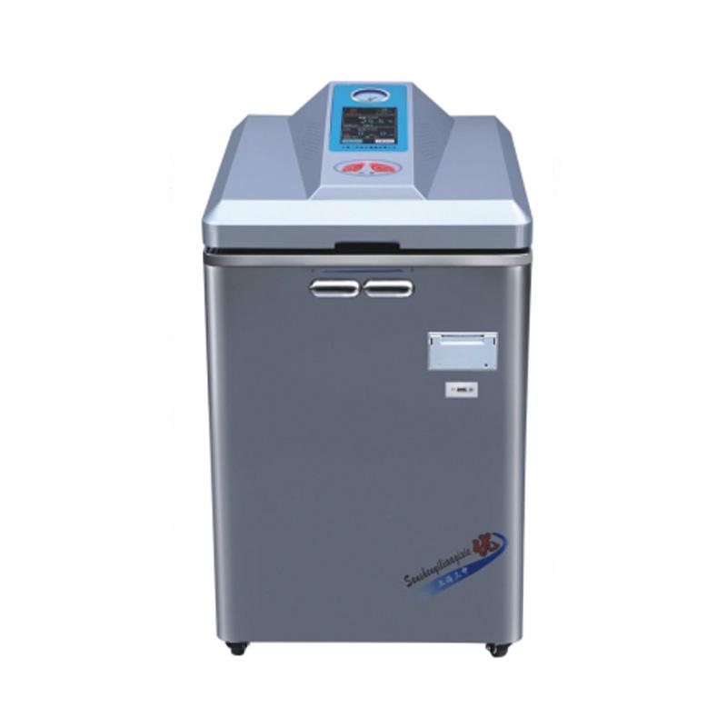 三申 立式压力蒸汽灭菌器 YM50L