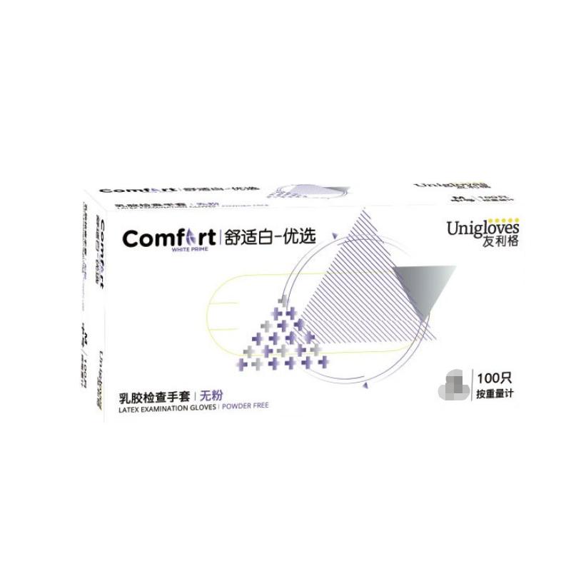 友利格 Unigloves 检查手套 舒适白-优等  XS(100只/盒 10盒/箱)