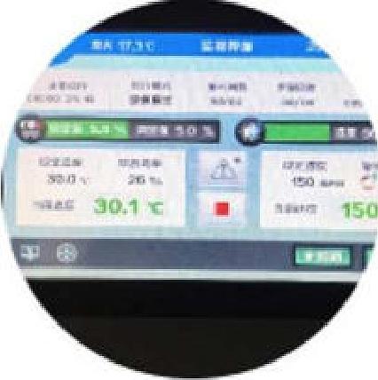 上海润度 振荡培养摇床 Herocell Max产品优势
