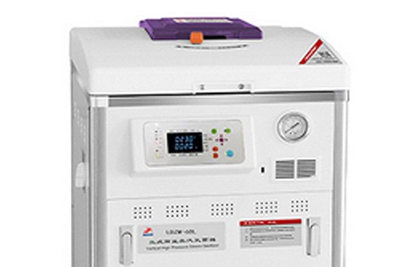 申安 Shenan 立式高压蒸汽灭菌器 LDZM-40L产品优势