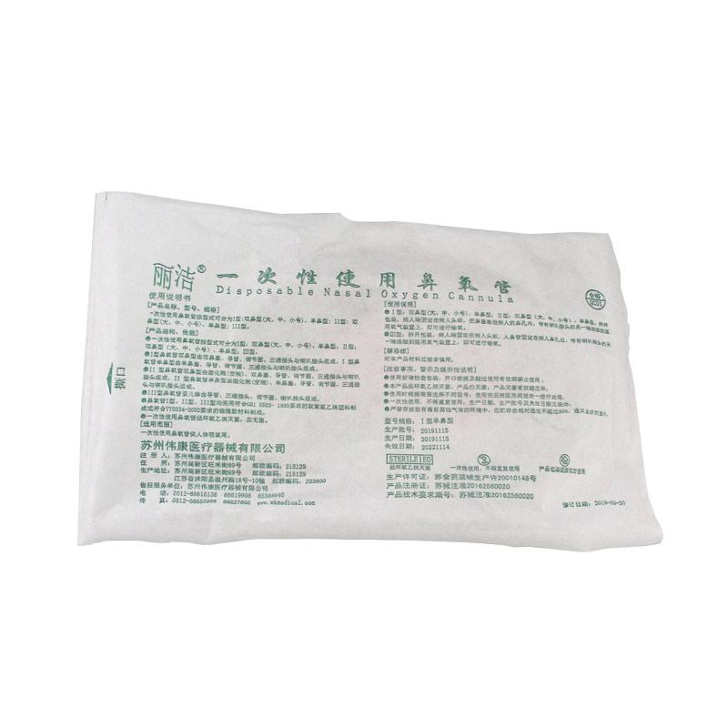 伟康 鼻氧管 2米 单鼻型 袋装 (1支)