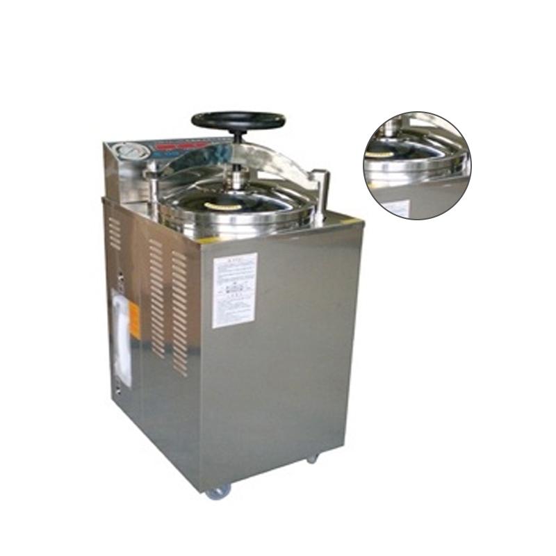 博迅Boxun 立式压力蒸汽灭菌器 YXQ-100G