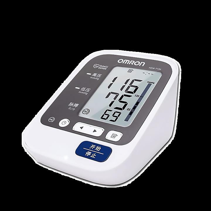 欧姆龙OMRON 电子血压计 HEM-7136基本信息