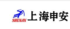 申安 Shenan