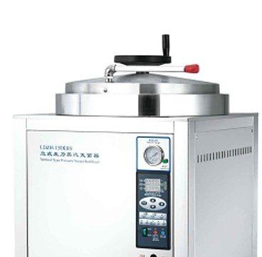 申安 Shenan 立式压力蒸汽灭菌器 LDZH-200KBS产品优势