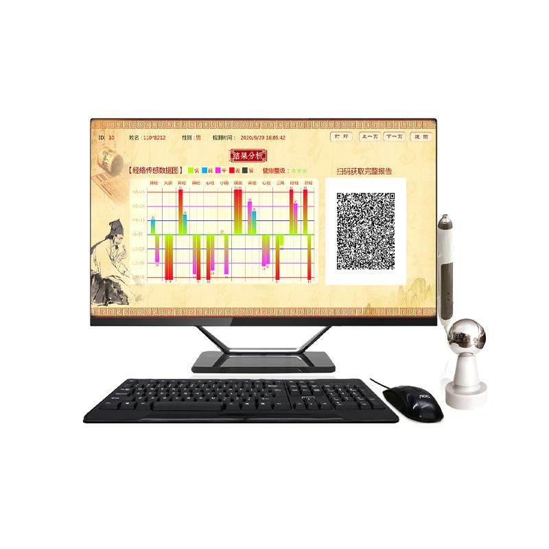庄志 中医经络检测仪 ZZ-BM-A V1.1