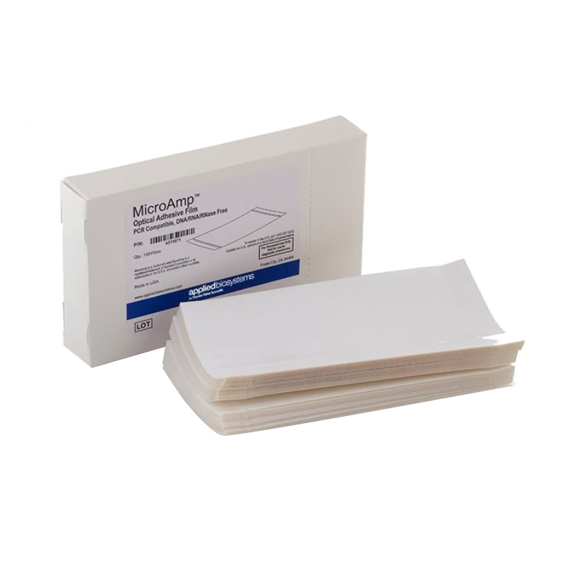 ABI MicroAmp™高透光粘性封板膜100张 4311971