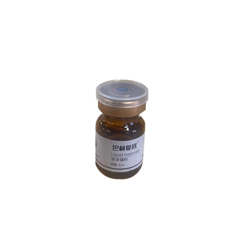 巴赫复欣 液体敷料 动能素 5ml/支 1支/盒