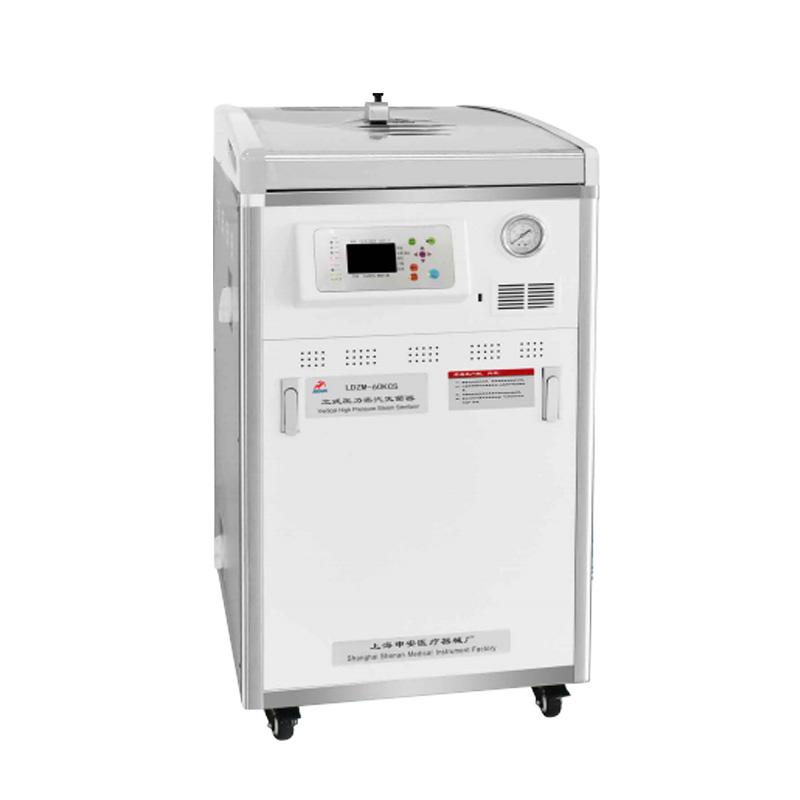 申安 Shenan 立式压力蒸汽灭菌器 LDZM-60KCS-II