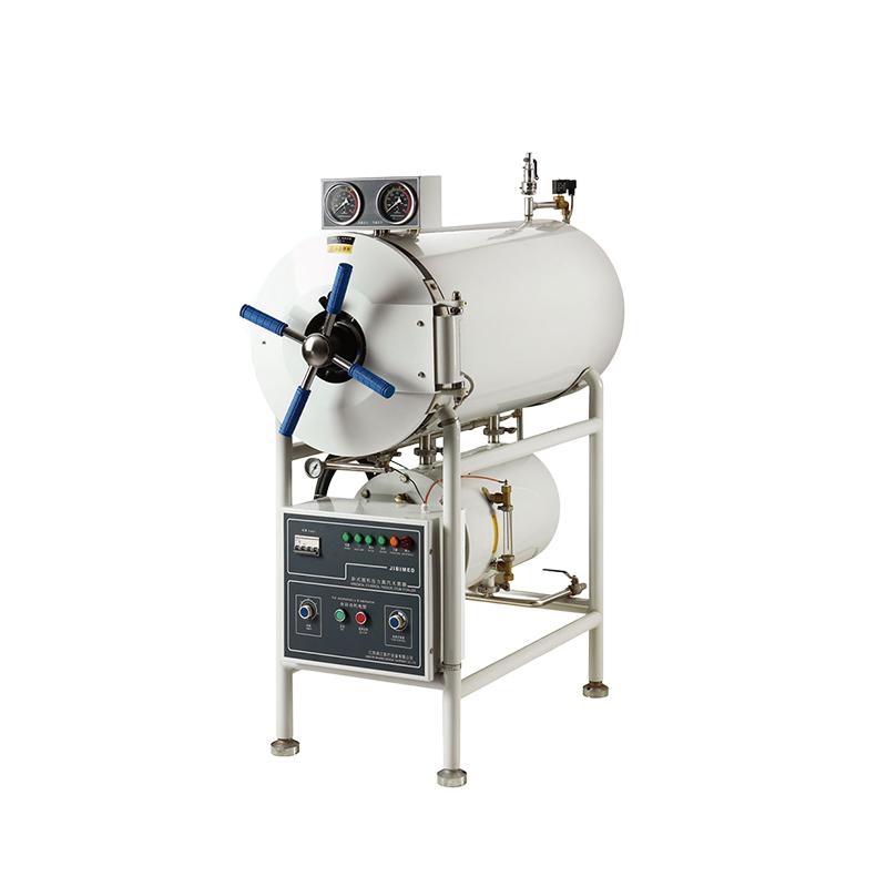 滨江BINJIANG 卧式压力蒸汽灭菌器 WS-400YDA
