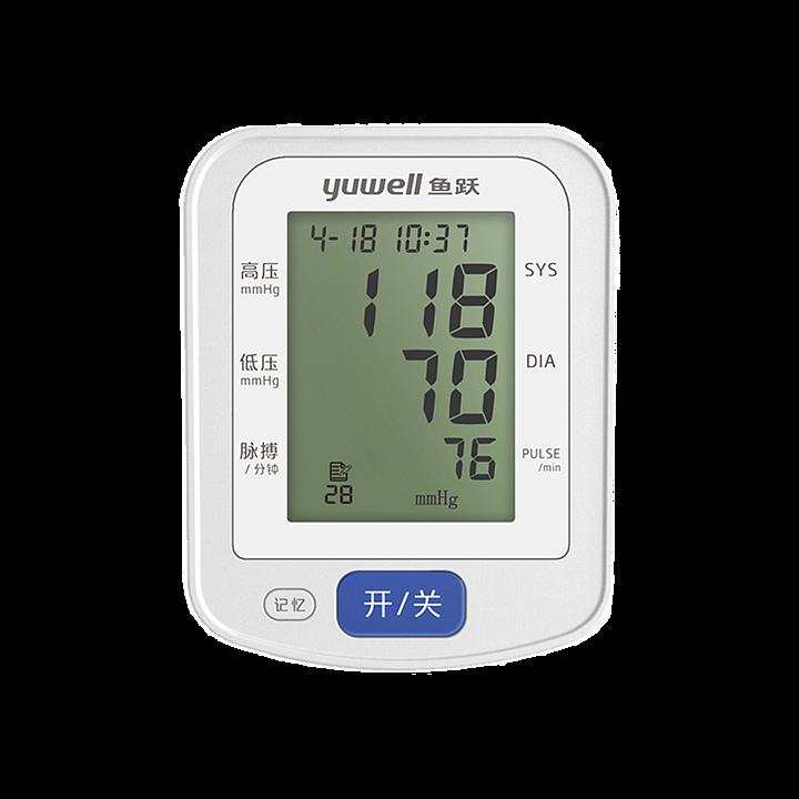 鱼跃yuwell 臂式电子血压计 YE655C基本信息