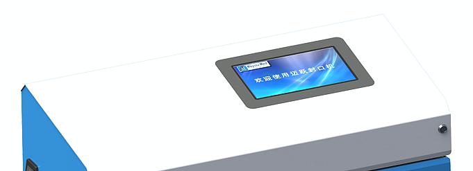 迈跃Mayou Med 自动封口机 MY100-C产品细节
