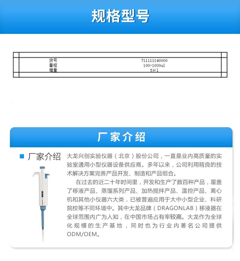 display-3.jpg