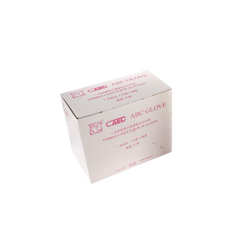 ABC 一次性使用灭菌橡胶外科手套 8# 无粉 麻面 (50副/盒,8盒/箱)