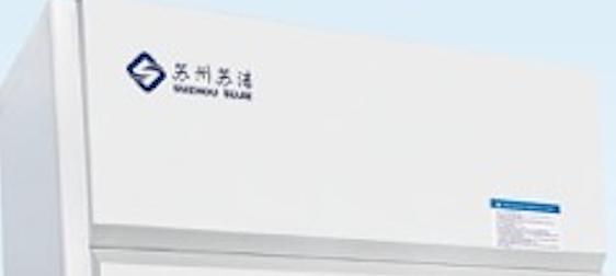 苏洁净化 生物安全柜 BSC-1300IIA2产品优势