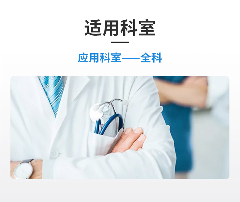 博朗 红外耳温计 IRT6520 (5).jpg