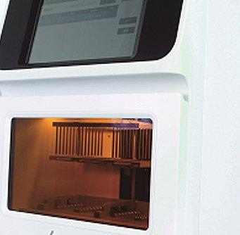 珠海黑马 核酸提取仪 E96-II产品优势