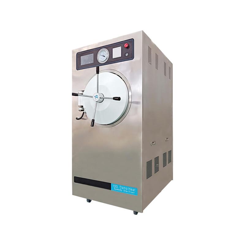 三强SQ 脉动真空压力蒸汽灭菌器 SQ-M200