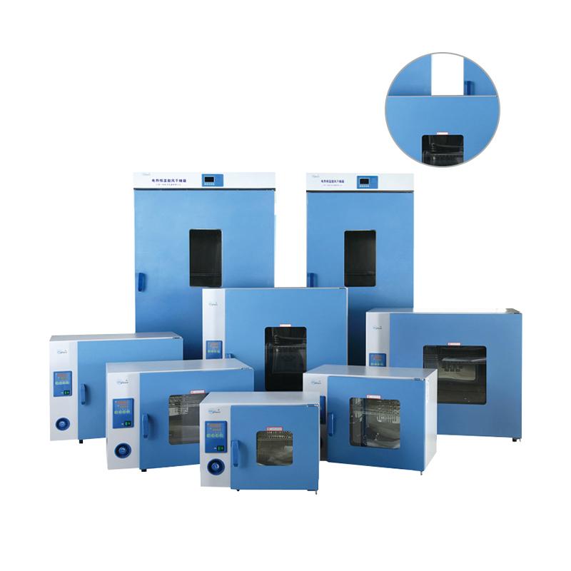 一恒YIHENG 9000系列鼓风干燥箱 (DHG-9030A)