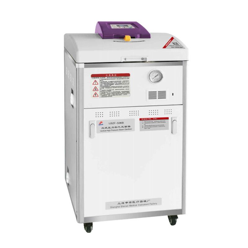 申安 立式压力蒸汽灭菌器 LDZF-50KB