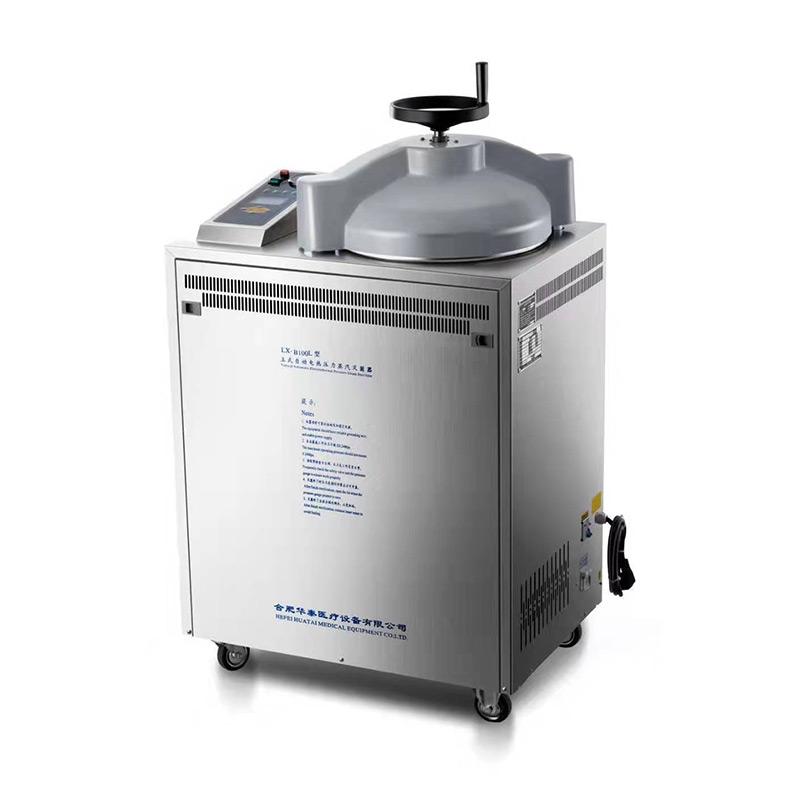 华泰 立式压力蒸汽灭菌器 LX-B75L(内循环型)