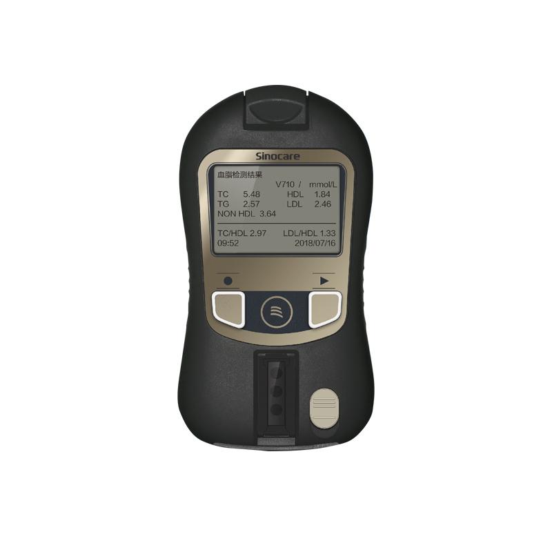 三诺 掌越 血脂血糖仪 SLX-120