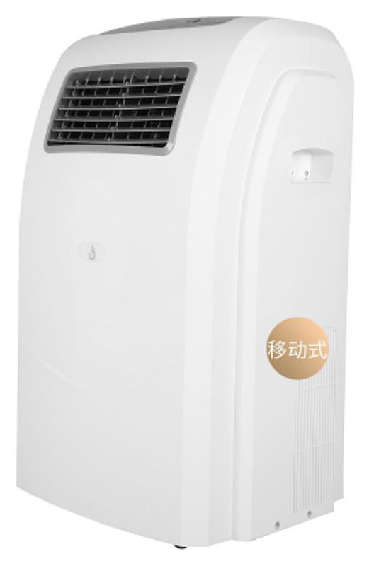 净为康JWK 紫外线空气净化消毒机(普通壁挂60m³)JWK/XD-ZⅠ