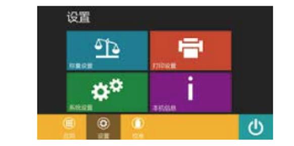 恒平 触摸式彩屏电子天平 AE124产品优势