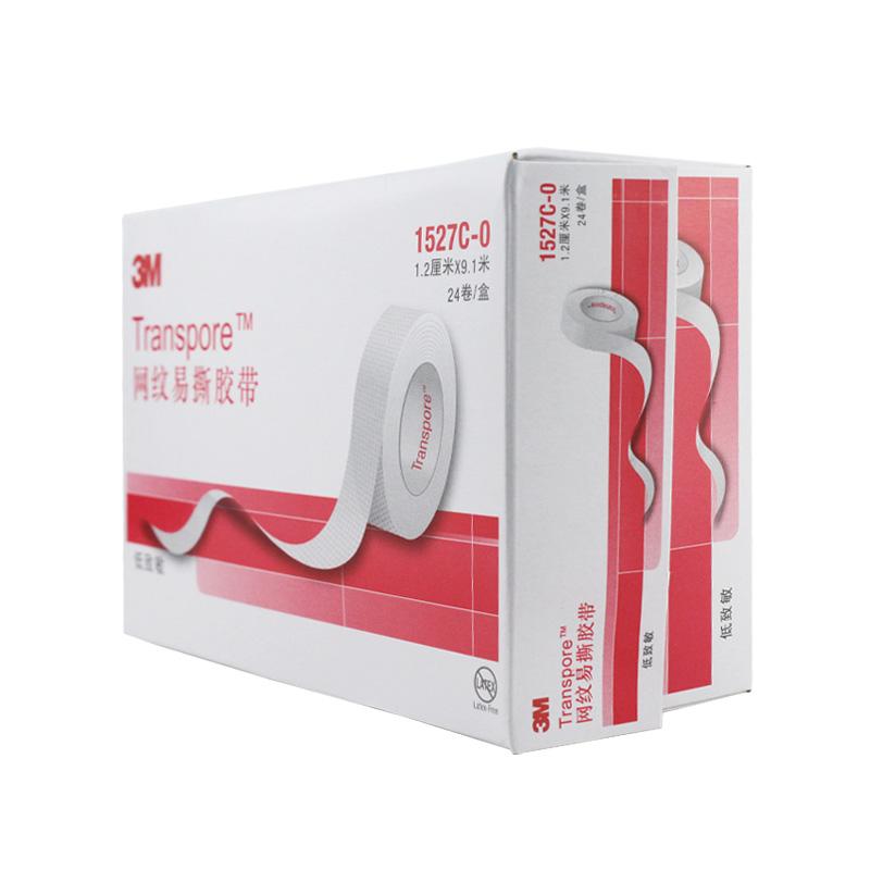 3M 网纹易撕胶带 1527C-0 1.2cm*9.1m 盒装(24卷)