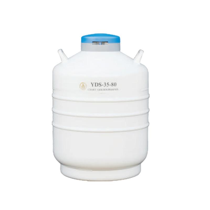 金凤 液氮生物容器贮存型  YDS-35-80优等品