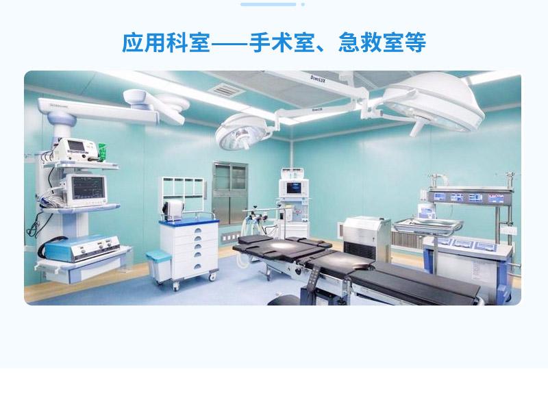 V510951-科凌KeLing-手术床-3001_07.jpg